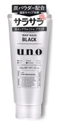 [男士專用]Uno Perfection Whip Facial Wash (Oil Control) for Men 資生堂UNO活炭控油洗面乳(黑色控油)  130g