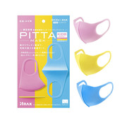 PITTA Kids Purify Pollen/Air-Allergen/Dust Mask (Washable) 兒童防花粉及灰塵口罩 3pcs [Pink/Yellow/Blue]