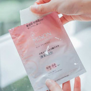 MINON Amino Moist Whitening Mask 氨基酸美白牛奶面膜 22ml 4Sheets/Box