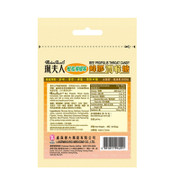 MADAME Pearl's Bee Propolis Throat Candy | 珮夫人 草本蜂膠潤喉糖 柑桔檸檬味 8粒包裝