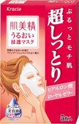 KRACIE Super Moisturizing Face Mask 肌美精超補水滲透面膜 (緊急保濕) 5Sheets/Box