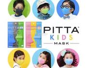 PITTA Kids Purify Pollen/Air-Allergen/Dust Mask (Washable) 兒童防花粉及灰塵口罩 3pcs [Blue/Grey/Green]