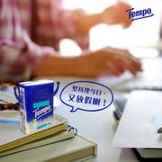 TEMPO Petit Pocket Tissue Mint Scent | TEMPO 紙巾冰爽薄荷香味