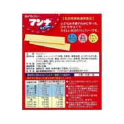 MORINAGA Baby Waffle | 森永嬰兒威化 (7個月以上) 35.7g