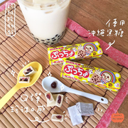 UHA Puccho Stick Candy (Bubble Tea Flavor) | 味覺糖 黑糖珍珠奶茶味果粒條裝軟糖 10Pcs