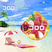 UHA Cororo Premium Fruit Juice Gummy Lychee Flavor | 味覺糖 荔枝味果汁軟糖 40g