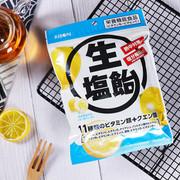 RIBON Salt & Lemon Candy | 日本利邦 生塩檸檬飴 65g