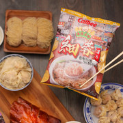 CALBEE Wonton Noodles Flavor V Cut Potato Chips | 卡樂B 雲吞麵味厚切 V-cut 薯片 55g