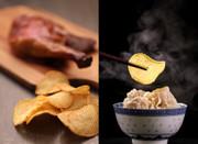 CALBEE Roasted Goose Flavored V-Cut Potato Chips | 卡樂B 深井燒鵝味厚切 V-cut 薯片 55g