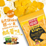 JACK N JILL Potato Chips Salted Egg Flavor | 珍珍鹹蛋味Shake Shake 薯片50g