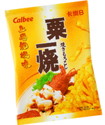 CALBEE - GRILL A CORN - Lobster in Supreme Soup |粟一燒 上湯龍蝦味 80G
