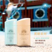 保濕低敏UV乳液 & 超防水低敏UV乳液