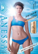 SHISEIDO ANESSA Perfect UV Skincare Sunblock Milk 資生堂 安耐曬  超防水美肌UV乳液 60ml [SPF 50 + PA ++++]
