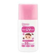 WAKADO Sweat Resistant Sunscreen for Baby  | 和光堂 嬰幼兒UV防水防曬乳液30g SPF35/PA+++