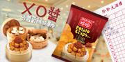 JACK N JILL Potato Chips Stir-Fried Radish Cake with XO Sauce Flavor (Big Size) | 珍珍 XO醬炒蘿蔔糕味薯片 95g (大包)