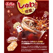 UHA Puccho Stick Candy Cola Flavor| 味覺糖 可樂果肉條裝軟糖 50g 10Pcs [日本限定]