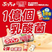 UHA Puccho Stick Candy Probiotic Yogurt Flavor| 味覺糖 乳酸菌飲品味果肉條裝軟糖 50g 10Pcs [日本限定]