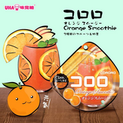 UHA Cororo Premium Fruit Juice Gummy Orange Smoothie Flavor | 味覺糖 香橙沙冰味果汁軟糖 40g [日本溫洲限定]