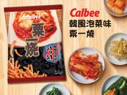 GRILL-A-CORN Korean Kimchi Flavor | 粟一燒 韓風泡菜味粟一燒 60g