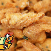 JIEJIE & UNCLECAT Salted Egg Brainless Shrimp Head Tom Yum Flavor | 爵爵&貓叔 鹹蛋無腦蝦頭 冬陰公味 70g