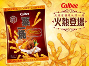 CALBEE - GRILL A CORN - Roasted Honey Chicken Flavor |粟一燒 炭燒蜜糖雞味 80G