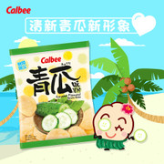 CALBEE Potato Chips Cucumber Flavor | 卡樂B 青瓜味薯片 55g