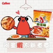 CALBEE Prawn Kimchi Flavor |卡樂B 泡菜味蝦條 75G