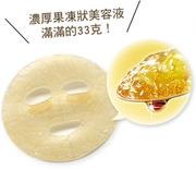 UTENA Premium Puresa Pearl Extract Jelly Face Mask | UTENA 珍珠亮白精華黃金啫喱面膜 3Sheets/Box