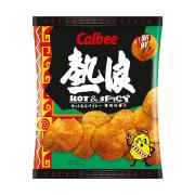 CALBEE - Potato Chips Hot & Spicy | 卡樂B 熱浪香辣味薯片 55G