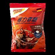 DEXTRO Spot D-Glucose Candies Cola Flavor | 得力素糖 可樂味糖 50g