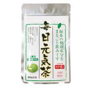 Genkisushi Green Tea Powder | 元氣壽司 抹茶粉 50g