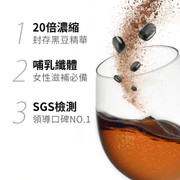 TW EJIA Instant Mix Drink of Black Soybean |台灣 E-JOY 易珈生技  纖Q好手藝黑豆水 (30包 x 2g)
