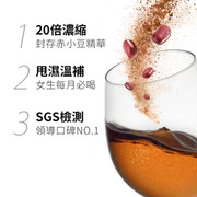 TW EJIA Instant Mix Drink of Red Bean |台灣 E-JOY 易珈生技  纖Q好手藝紅豆水  (30包 x 2g)
