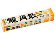 RYUKAKUSAN Throat Refreshing Drop Candy Shekwasha Flavor | 龍角散 潤喉糖青檸味 10 pcs