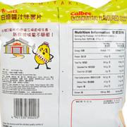 CALBEE - Potato Chips Okonomiyaki Flavor | 卡樂B 日燒薯片 55G