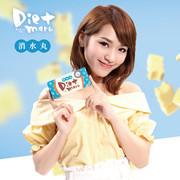 EISHIN PHA Diet Maru| 榮進製藥 消水丸 10包入