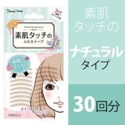 日本 Lucky Trendy Double Eye Lids Tape 雙眼皮膠貼(自然色) 30對