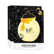 PAPA RECIPE Bombee Black Manuka Honey Mask Pack | 春雨 麥蘆卡竹炭蜂蜜面膜 (1盒10片)