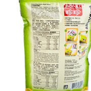 JACK N JILL Potato Chips Salmon Sushi Flavor | 珍珍 三文魚壽司味Shake Shake 薯片 52.5G