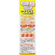 METHOLATUM Merano CC Anti-Spot Essence | 樂敦 CC 藥用黑斑集中保養美容液 20g