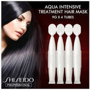 SHISHEIDO The Hair Care Aqua Intensive Shield Damaged Hair Treatment | 資生堂 柔潤長效完美護髮防護霜 9g x 4支