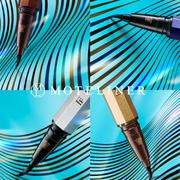 FLOWFUSHI MOTE Liquid Eye Liner (Black) | 大和匠筆 工匠級 眼線液(玄黑)