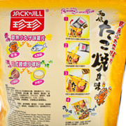 JACK N JILL Potato Chips Takoyaki Flavor 珍珍 章魚小丸子味薯片 52.5g