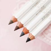 Shiseido Eyebrow Pencil #2 資生堂 眉墨鉛筆 #2 深棕