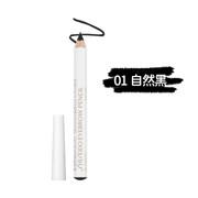 Shiseido Eyebrow Pencil #1 資生堂 眉墨鉛筆 #1 自然黑