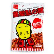 OYATSU BABYSTAR Snack Noodle Chicken Flavor |明星麵 童星點心麵雞肉味 45g