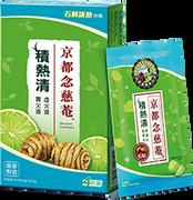 NIN JIOM Caulis Dendrobiii Drink Lime Flavor | 京都念慈菴 積熱清 (石斛加入) 6g x 4 sachets