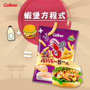 CALBEE Prawn Thousand Island Shrimp Burger Flavor |卡樂B 千島蝦堡味蝦條 75G