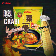 GRILL-A-CORN Curry Fried Crab Flavor | 粟一燒 咖喱炒蟹味 60g