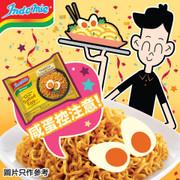 INDOMIE Curly Fried Noodle Salted Egg Flavor | 營多傳統撈麵 鹹蛋黃味 100g